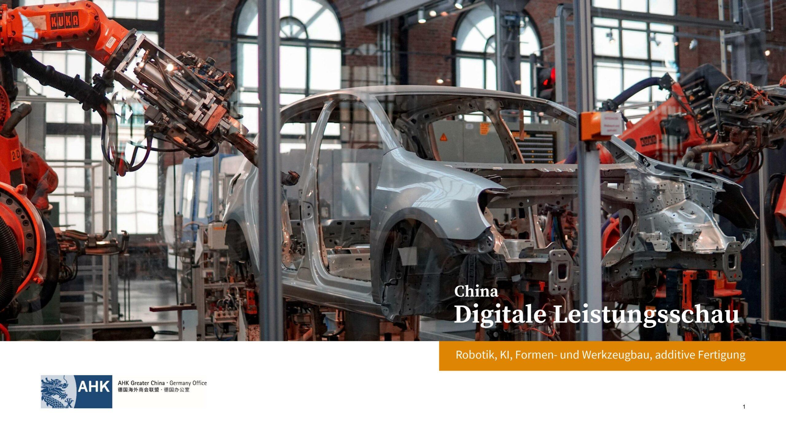 Digitale Leistungsschau China 2020: Robotik, Künstliche Intelligenz, Werkzeug- und Formenbau und additive Fertigungsverfahren.